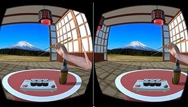 Flymaster VR